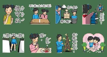 Line免費貼圖0621-3
