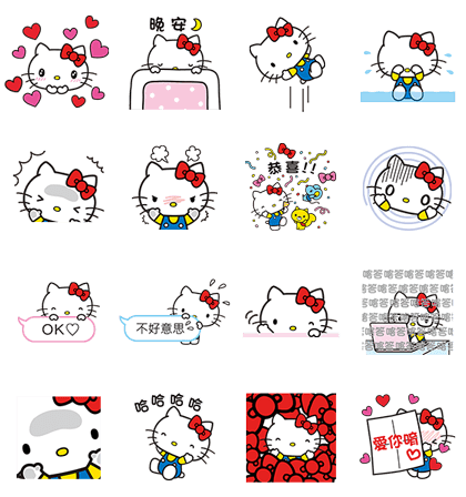 20160609 line stickers (8)