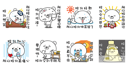 20160712 free line stickers (11)
