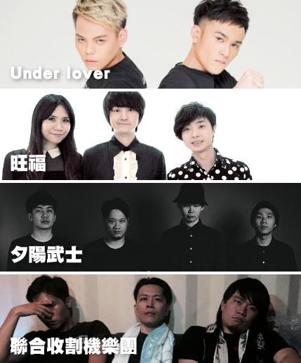 2016高雄沙雕-3