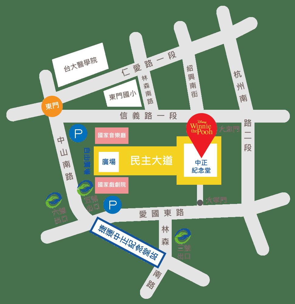 小熊維尼展-中正紀念堂地圖-1