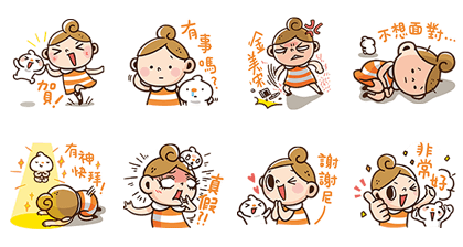 20160705 free line stickers (14)