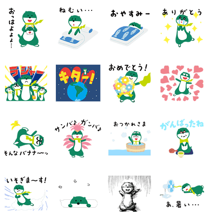 20160705 free line stickers (4)