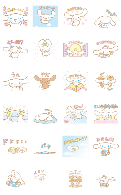 20160721 line stickers (7)