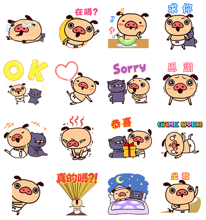 20160721 line stickers (6)