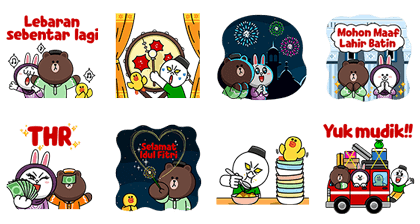 LINE POP UP STICKERS (8)
