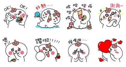 20160705 free line stickers (13)