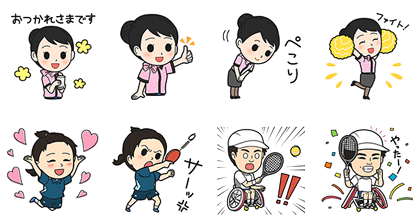 20160722 line stickers (1)