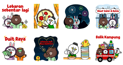 LINE POP UP STICKERS (9)