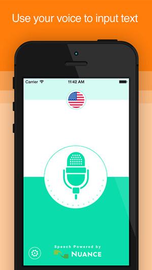 Active Voice-1