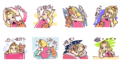 20160712 free line stickers (1)