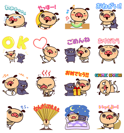 LINE POP UP STICKERS (17)