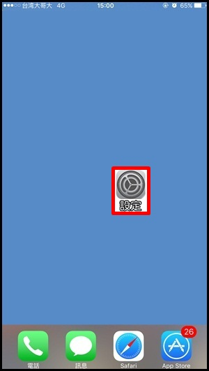 160803 home鍵速度 (2)