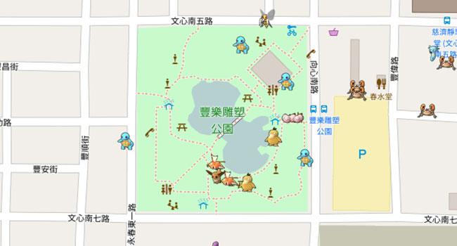 豐樂雕塑公園-傑尼龜-2