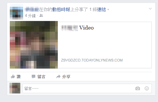 fb video 病毒再度來襲-1