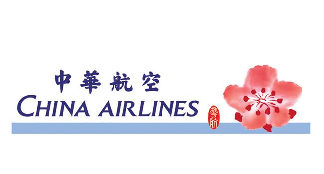 2.中華航空-行李