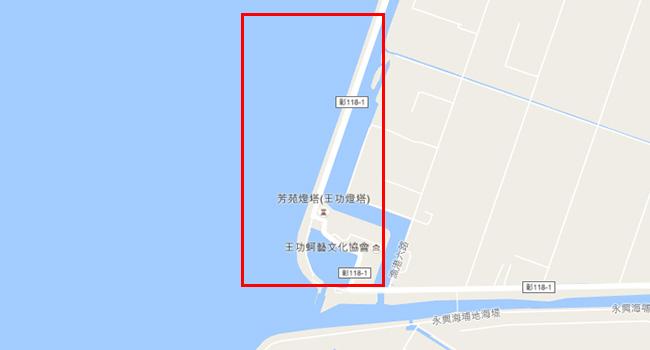 乘龍-王功漁港-5