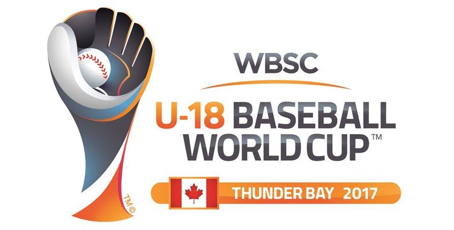 2017 U18世界青棒賽