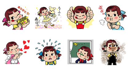 20160906 FREE LINE STICKERS (7)