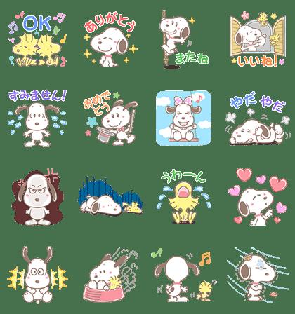 sticker7129.pv