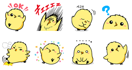 20160906 FREE LINE STICKERS (3)