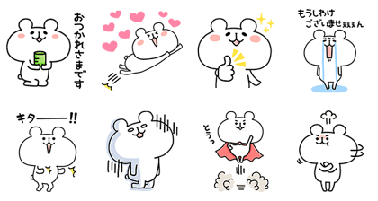 20160906 FREE LINE STICKERS (9)
