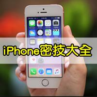 161017 iphone ios10系統, 關閉農曆 (4)
