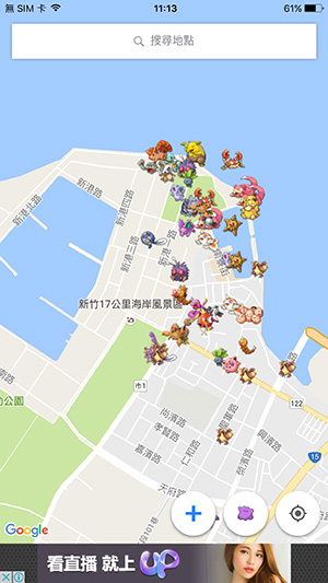 WeCatch-for-Pokémon-2