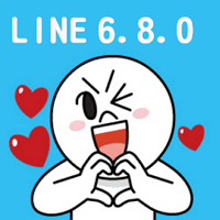20161027 LINE 6.8 (9)