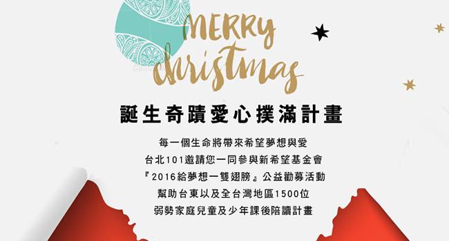 台北101耶誕市集-5