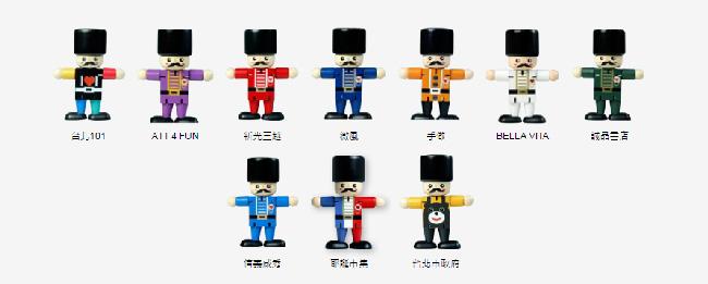 台北101耶誕市集-4