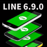 LINE 6.9 (10)