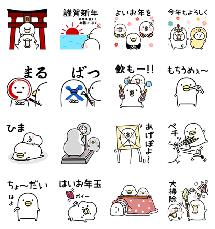 20161229 free line stickers (18)