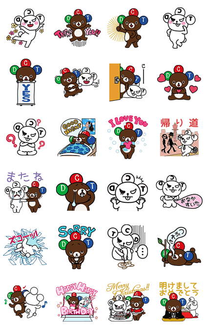 20161201 free line stickers (13)