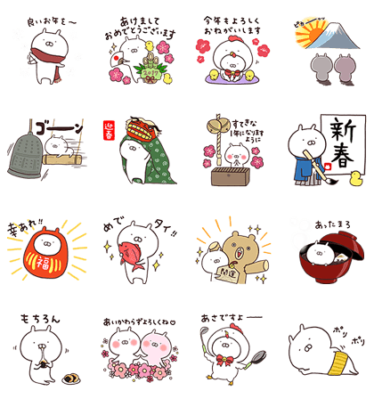 20161229 free line stickers (21)