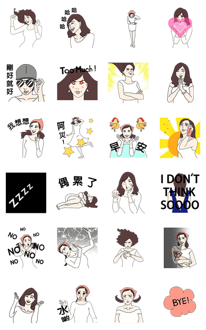 20161201 free line stickers (8)