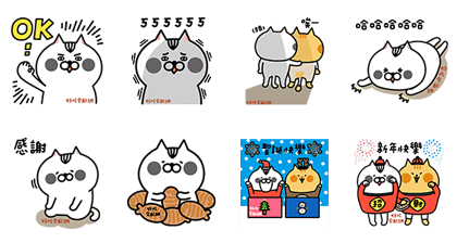 20161220 free line stickers (15)