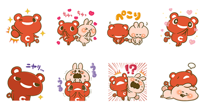 20161215 FREE LINE STICKERS