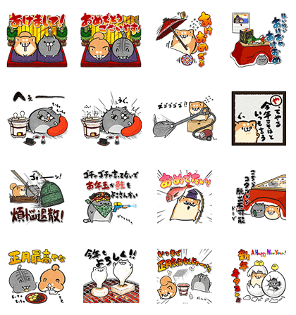 20161229 free line stickers (23)