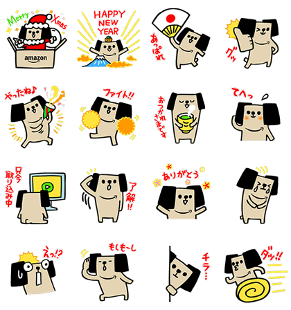 20161206 FREE LINE STICKERS (6)