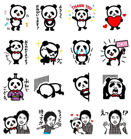 20161222 free line stickers (3)