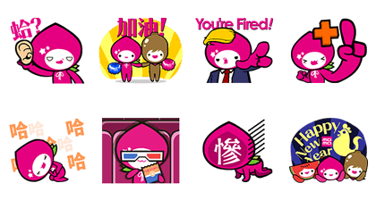 20161206 FREE LINE STICKERS (22)