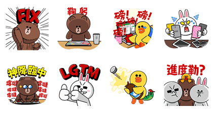 20161227 freeline stickers (7)