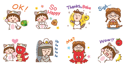 20161213 free line stickers (5)