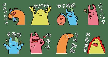 20170307 Line免費貼圖 (10)