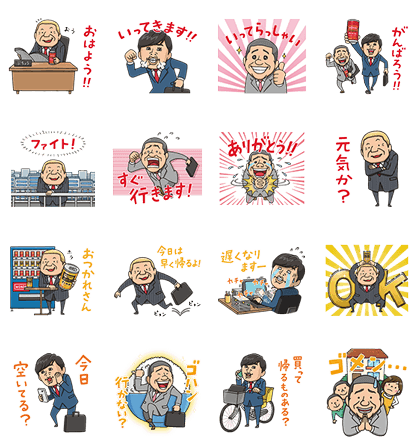 20170411 free line stickers (4)