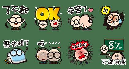 sticker8810.pv