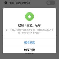20170627 instagram最愛 (16)