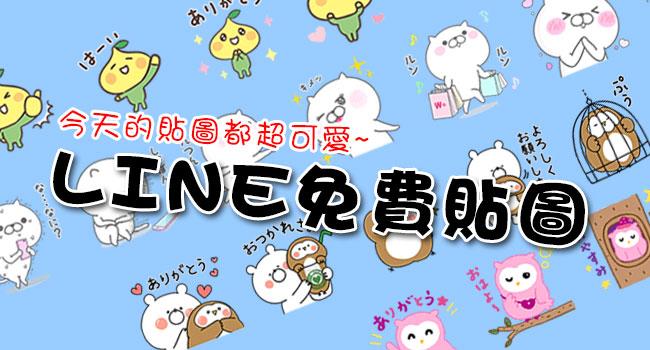 170606貼圖-banner