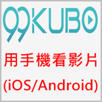 170630 99kubo APP (2)